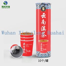 Ready Tea Cups  Disposable High Quality Paper Cup
